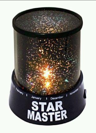 Ночник звёздное небо проектор, проектор звёздное небо в детскую