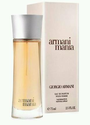 Женская парфюмированная ARMANI MANIA POUR FEMME 75 ML