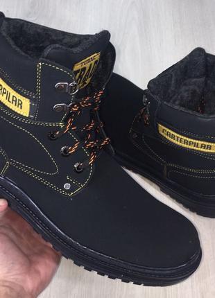 Распродажа!!Качественная зимняя обувь мужская - Картерпиллар.