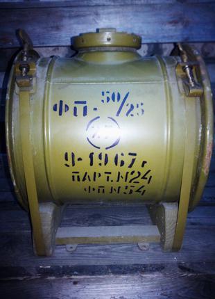Фильтр поглотительный ФП 50/25