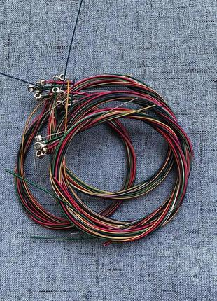 Струны разноцветные для акустической гитары + подарок