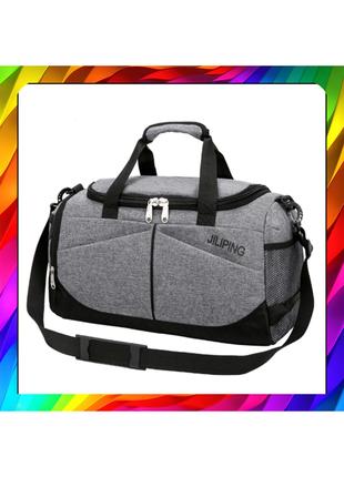 Новая серая спортивная сумка 30Л (унисекс)