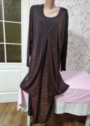 Нарядное вечернее платье с жакетом накидеой, золото, большой р...