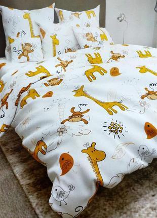 Комплект постельного белья жираф и обезьянка . полуторный