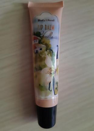 Бальзам для губ турция аромат ванили масло ши 12 мл
