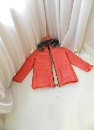 Теплейшая зимняя куртка печка на меху с глубокими карманами