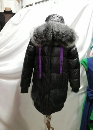 Куртка дутая с мехом мягкая плащёвка с мехом