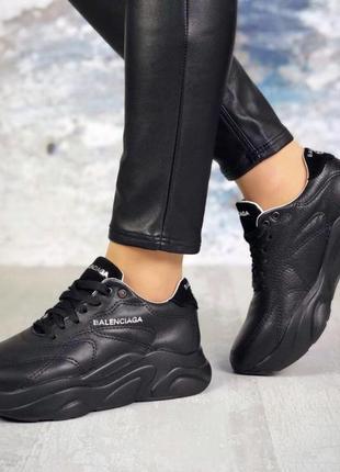 Крутые женские чёрные кожаные кроссовки