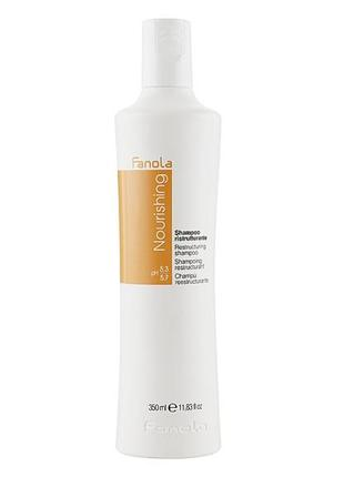 Реструктуризирующий шампунь для сухих волос