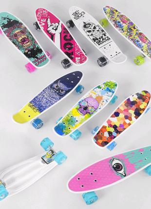 Скейт  Best Board, доска=55см, колёса PU, СВЕТЯТСЯ, пенни борд