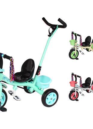 Велосипед трехколесный Tilly Energy T-322 с родительской ручкой