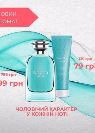 Мужская парфюмированная вода Baoli Farmasi  Новинка
