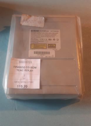 Привод CD-ROM TEAC 52X,1шт