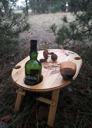 Винный столик. Кроватный столик. Столик для завтрака.  Подарок