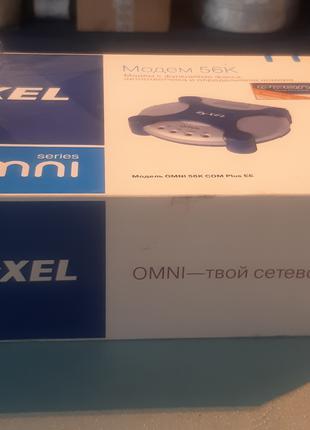 Модем RS-232 ZyXEL OMNI 56K MINI    1шт