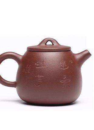 Глиняный чайник для ШУ пуэра / Заварник / Гунфу Ча /Yixing
