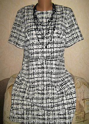 Качественное стрейчевое платье
