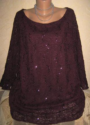 Шикарная гипюровая  блузка пог 68