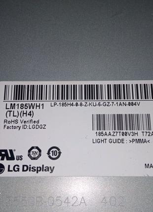 Матрица монитора лдж 19 дюймов широкоформатный