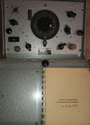 Частотомер  Ч 4-1