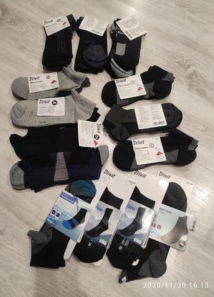 Зональные трекинговые спортивные носки
