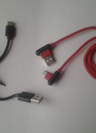 Угловой кабель usb -Type C 1м