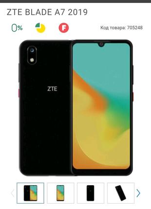 ZTE, blade A7 2019