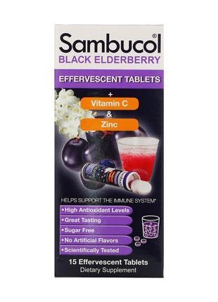 Черная бузина, иммунная поддержка детям от 4 лет Sambucol Black