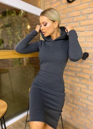 Спортивное платье из теплой трехнитки с начесом из флиса