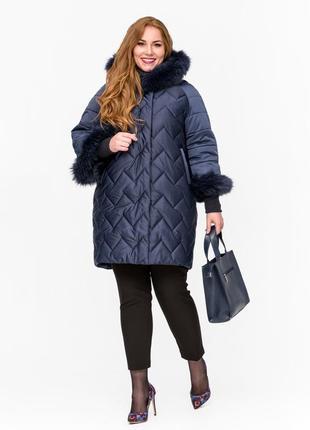 Скидка стильная зимняя стеганная куртка синяя с натуральным мехом
