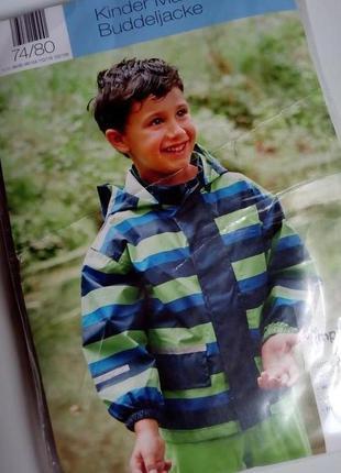 Куртка/дождевик для мальчика 9-12 месяцев германия