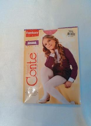 """Колготки тм""""conte"""", для девочек на рост 104-110"""