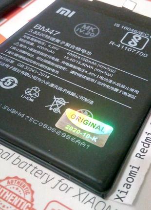 Аккумулятор Батарея Xiaomi Redmi 3/3S/3X/3Pro/4X (BM47)