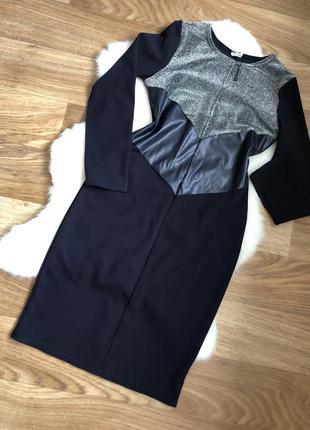 Вечернее платье с длинными рукавами с вставкой из эко кожи