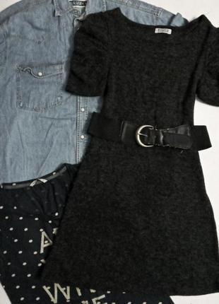 Стрейчевое вязанное платье