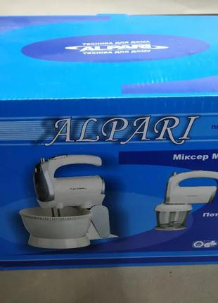Міксер ALPARI MX25-11СNR + подрібнювач