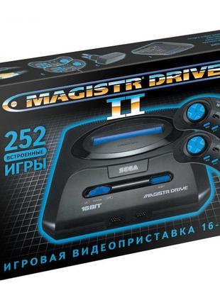 Детская игровая приставка Сега, Sega Magistr Drive 2 (252 игры)
