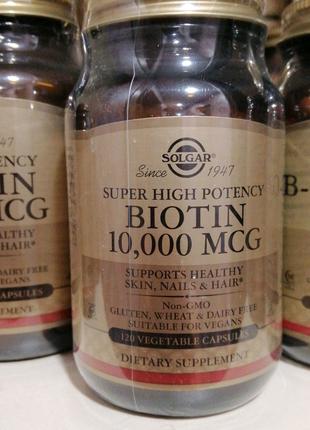 Solgar, Биотин (Biotin), высокоэффективный, 10 000 мкг, 120 капс
