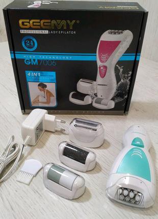 Эпилятор 4в1 GM-7006