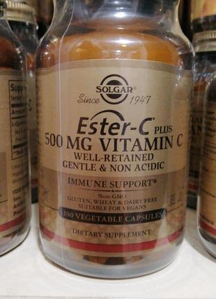 Solgar Ester-C Plus 500 mg vitamin C 100капс Солгар Эстер С 500мг