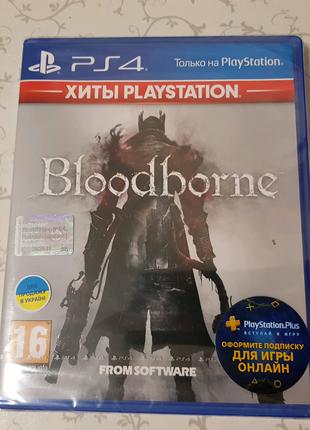 Диск bloodborne для ps4
