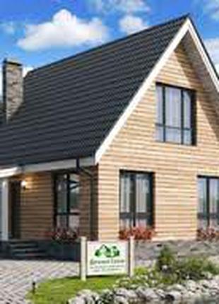 Ремонт и строительство каркасных домов.