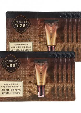 ББ-крем Missha Misa Cho BoYang BB Cream SPF30 PA ++, 1 мл