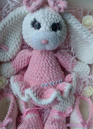 Подарочный набор для новорожденного, именная вязаная игрушка