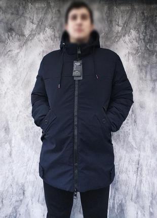 Куртка мужская зимняя длинная,утеплитель тинсулейт, качество о...