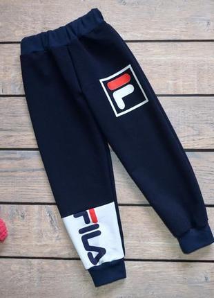 "✅ штаны ""fila"" фила"