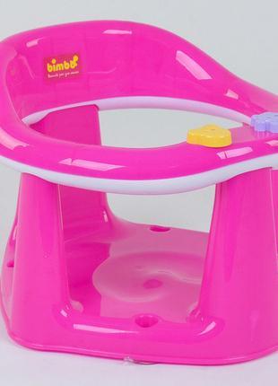 """Детское сиденье для купания на присосках """"BIMBO"""""""