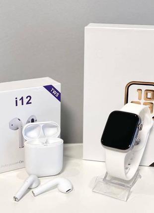 Комплект наушники + Смарт часы