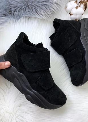 Демисезонные кроссовки из натуральной замши,чёрные замшевые кр...