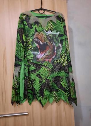 Карнавальный костюм на хеллоуин, динозавры